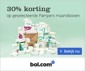 pampers_weekdeal_300x250